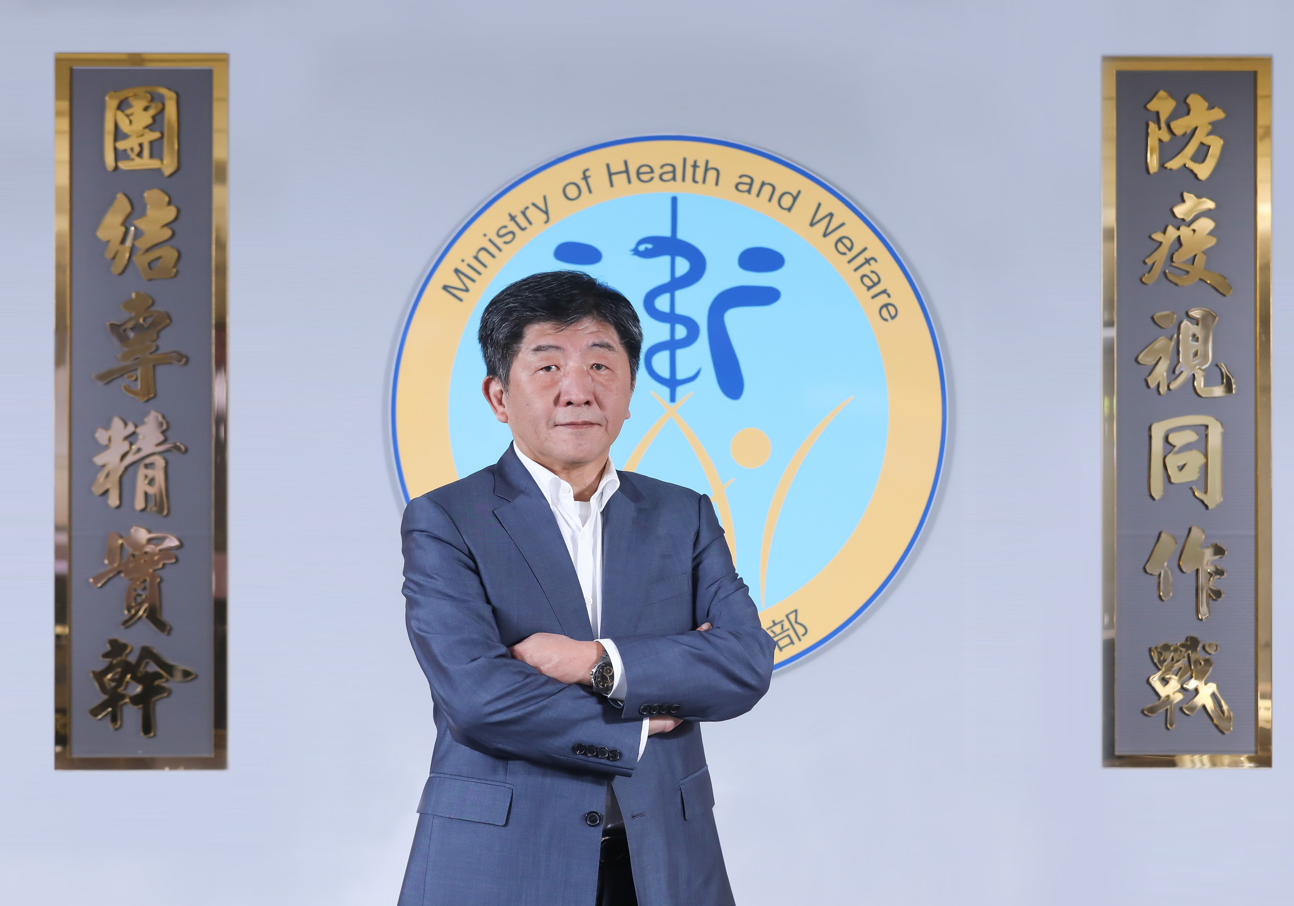 WHO article by Taiwan's Minister of Health and Welfare Dr. CHEN Shih-Chung