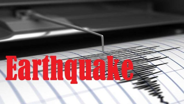 SKN shaken by 5.1 magnitude earthquake