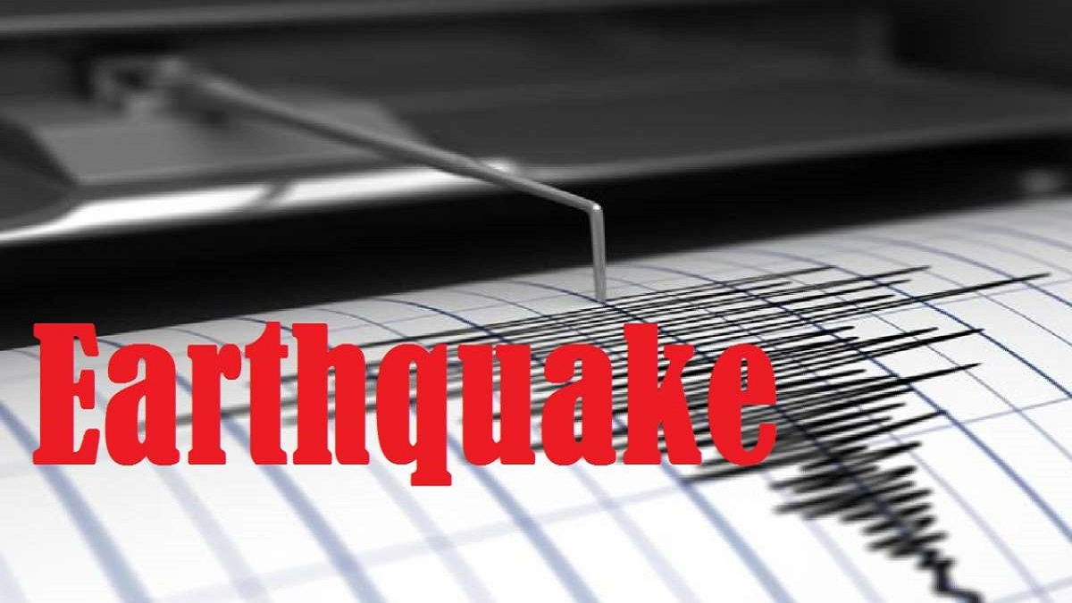 SKN shaken by 5.1 magnitude earthquake